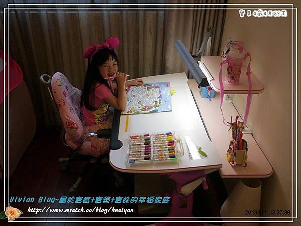 4Y4M-亞梭書桌椅P166047501.jpg