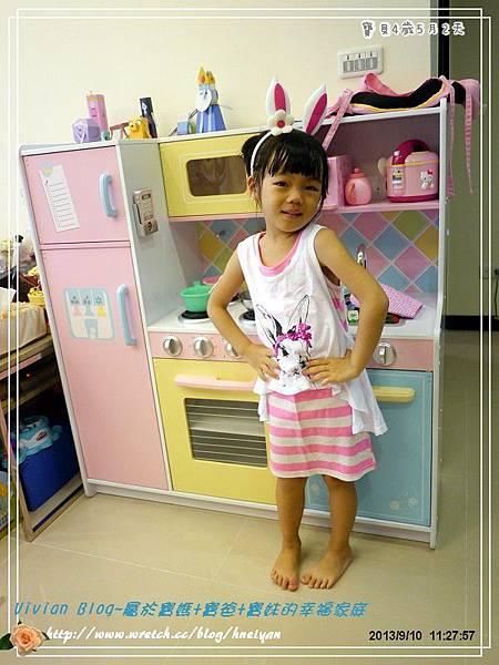 4Y4M-公主系夢幻廚房P167071601.jpg
