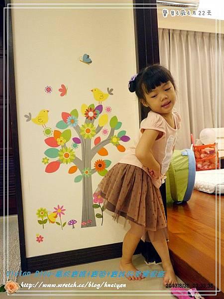 4Y4M-美麗的壁貼P166033401.jpg
