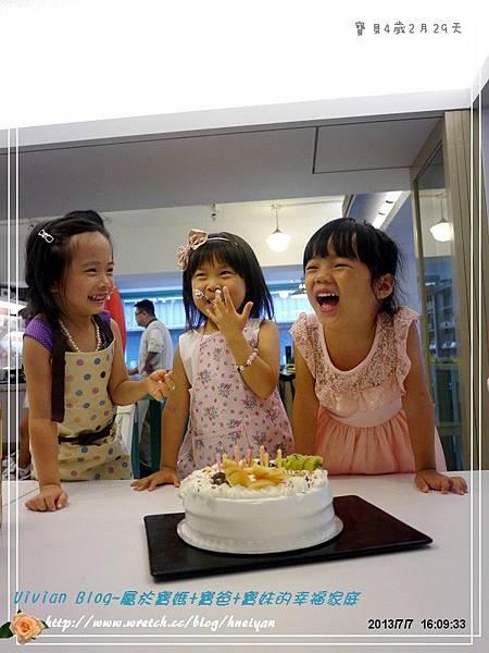 4Y2M-小猴生日趴P160009701.jpg