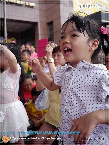 4Y3M-momo姊姊唱跳會P161031301.jpg