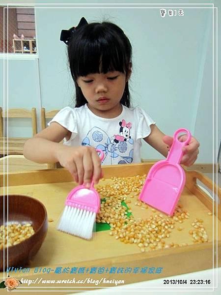 4Y5M-母女早餐約會CP201393017315-32601.jpg
