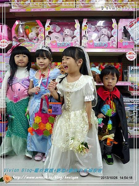 4Y6M-玩具反斗城遊街P170091101.jpg