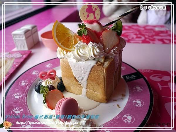 4Y9M-芭比下午茶P178000201.jpg