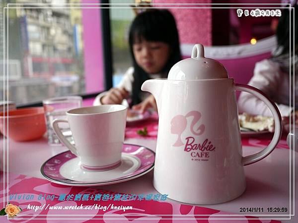 4Y9M-芭比下午茶P178000601.jpg