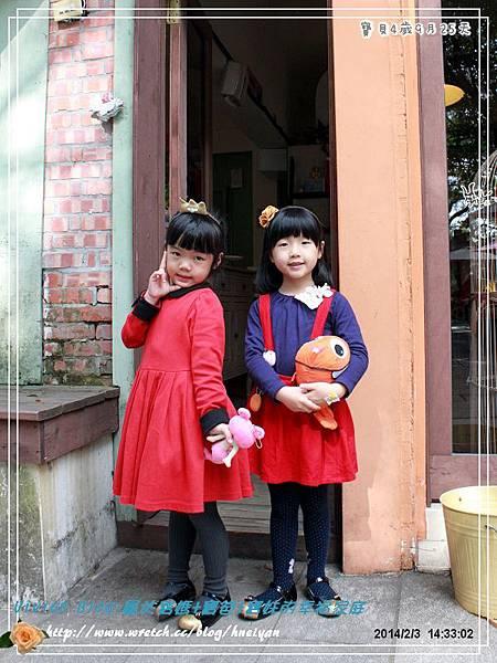 4Y9M-兔子二店IMG_304001.jpg