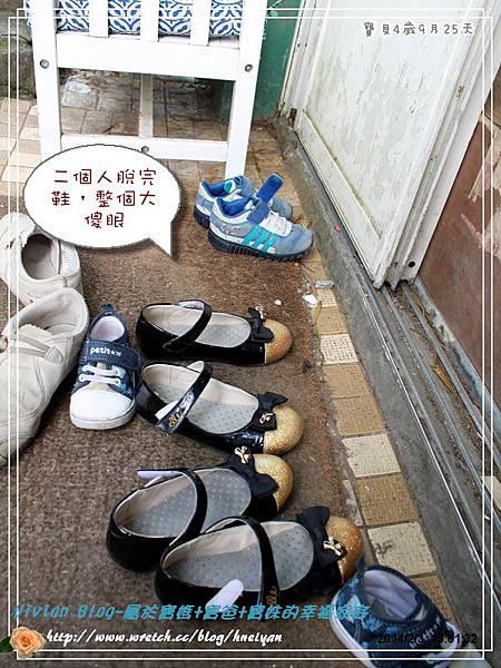 4Y9M-兔子二店IMG_322701.jpg