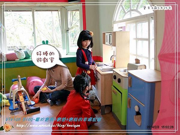 4Y9M-兔子二店IMG_323301.jpg