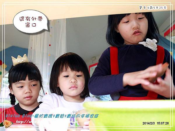 4Y9M-兔子二店IMG_325901.jpg