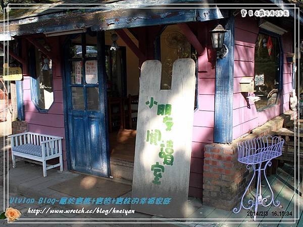 4Y9M-兔子二店IMG_338501.jpg