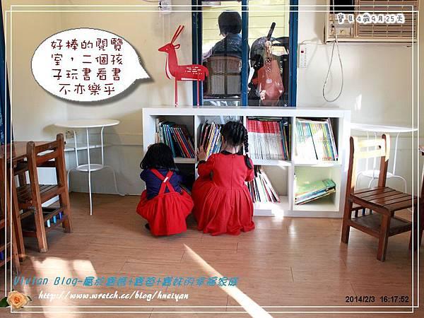 4Y9M-兔子二店IMG_340501.jpg