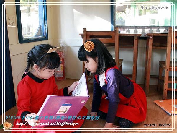 4Y9M-兔子二店IMG_345601.jpg