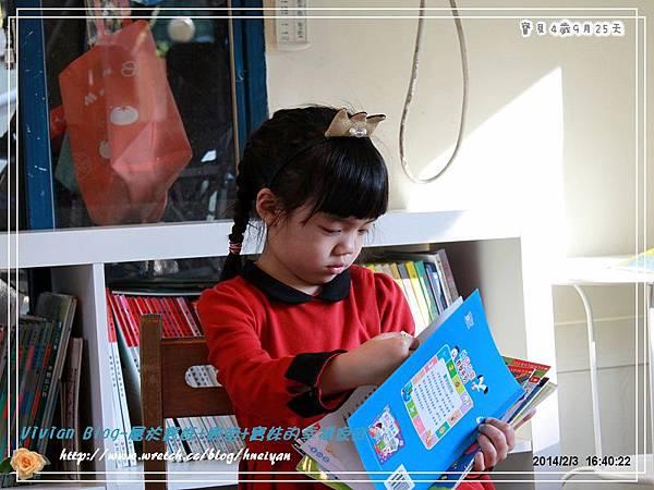 4Y9M-兔子二店IMG_349201.jpg