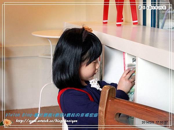 4Y9M-兔子二店IMG_351201.jpg