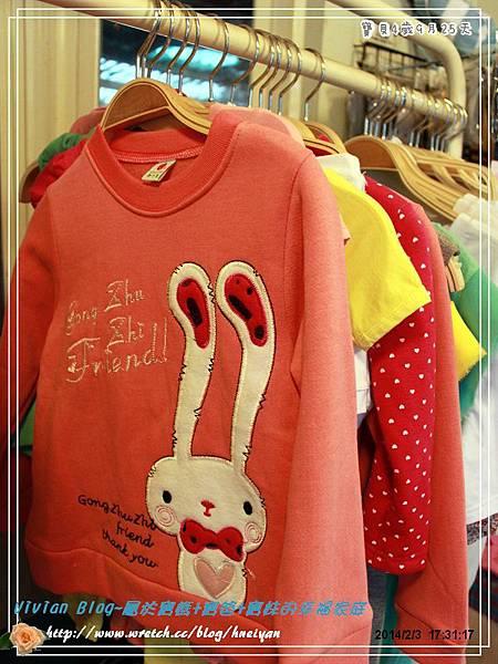 4Y9M-兔子二店IMG_359401.jpg