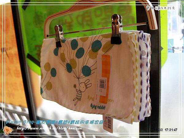 4Y9M-兔子二店IMG_359601.jpg
