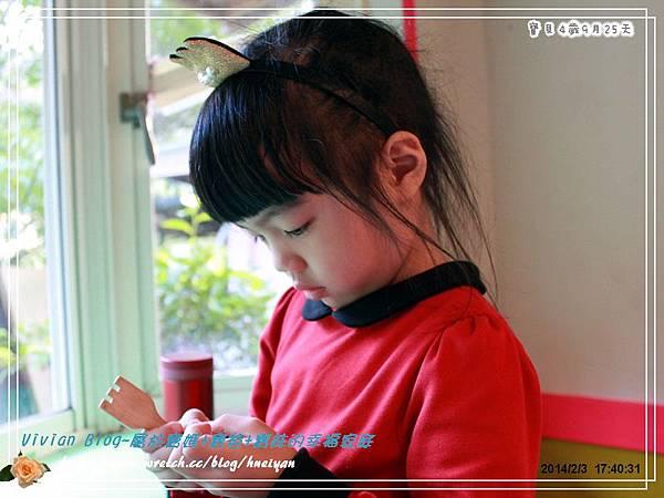 4Y9M-兔子二店IMG_361601.jpg