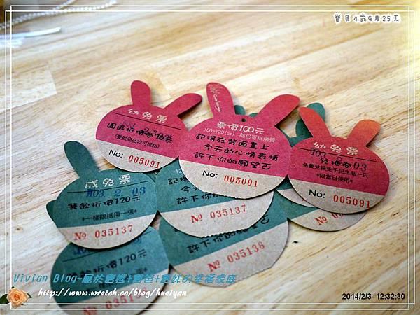 4Y9M-兔子二店P180007901.jpg
