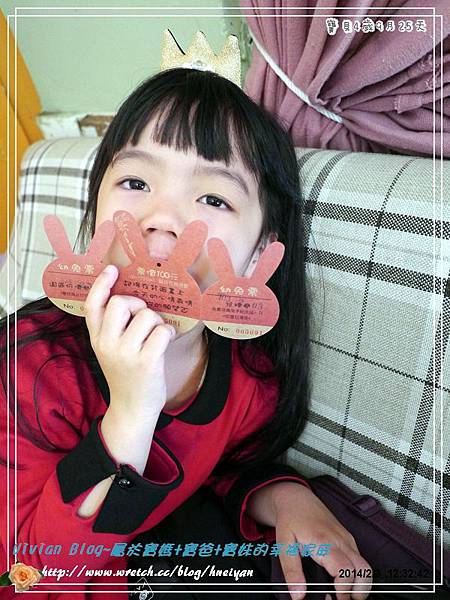 4Y9M-兔子二店P180008201.jpg