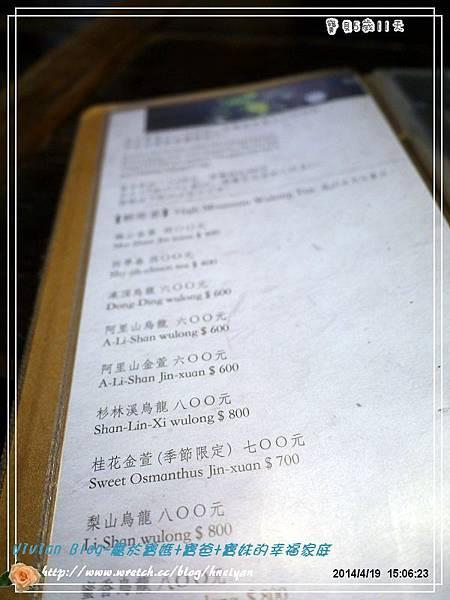 5Y0M-九份泡茶P186080101.jpg