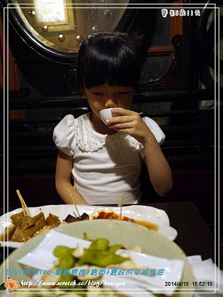 5Y0M-九份泡茶P186091201.jpg