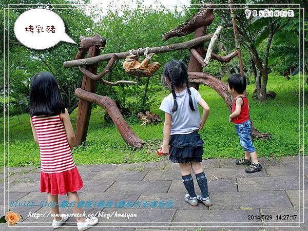 5Y1M-花蓮立德布洛灣IMG_052101.jpg