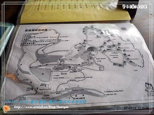 5Y1M-花蓮立德布洛灣P189065701.jpg