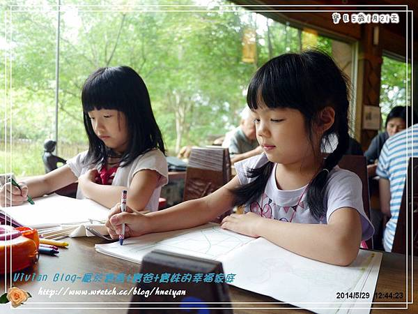 5Y1M-花蓮立德布洛灣P189066701.jpg