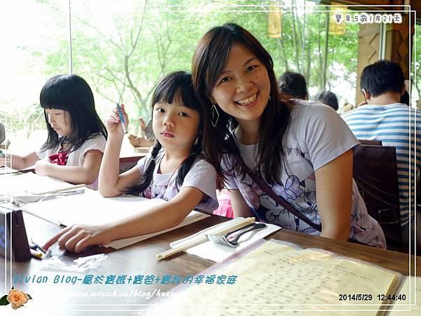 5Y1M-花蓮立德布洛灣P189066901.jpg