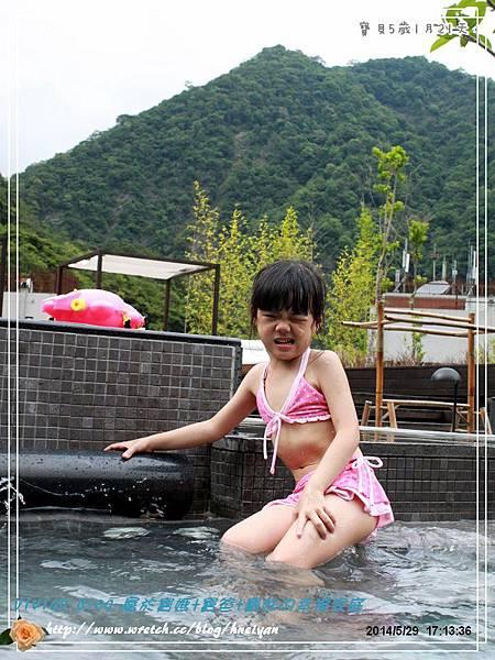 5Y1M-太魯閣晶英0IMG_091001.jpg