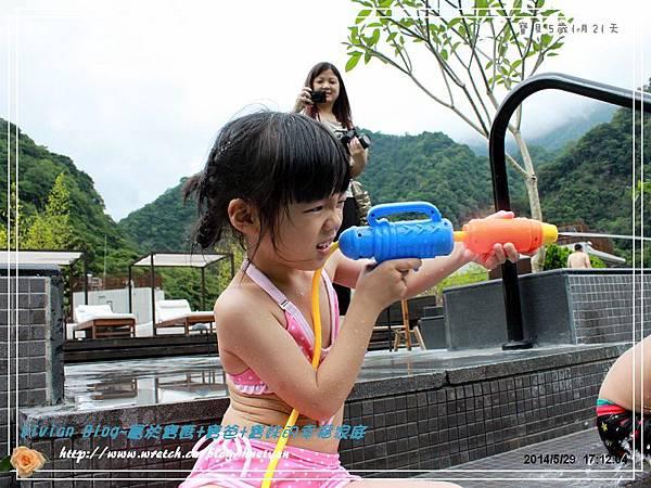 5Y1M-太魯閣晶英IMG_086801.jpg