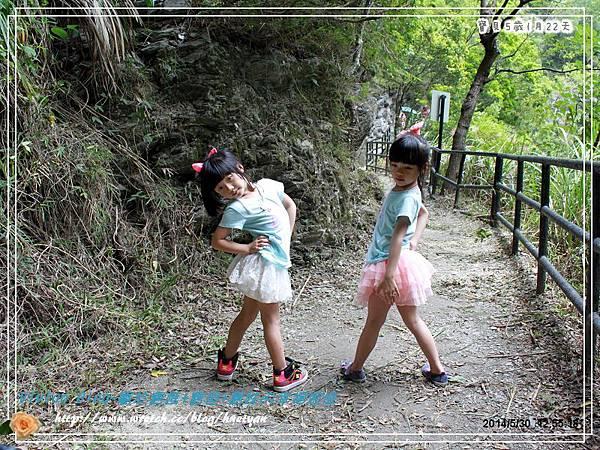 5Y1M-綠水步道&七星潭IMG_161201.jpg
