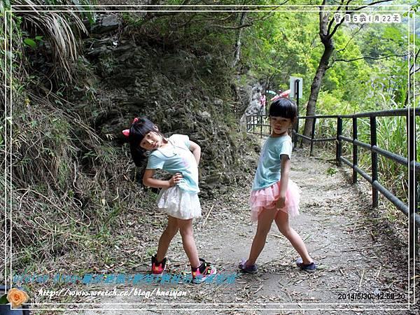 5Y1M-綠水步道&七星潭IMG_161501.jpg
