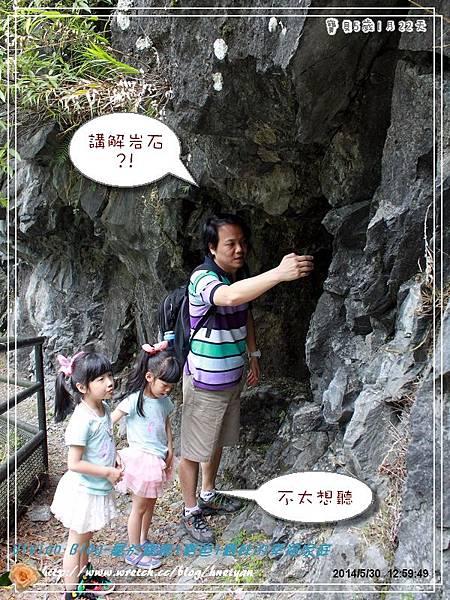 5Y1M-綠水步道&七星潭IMG_165701.jpg