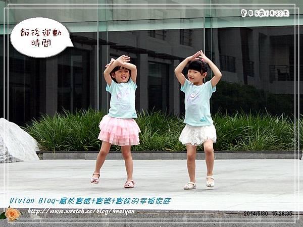 5Y1M-綠水步道&七星潭IMG_174201.jpg