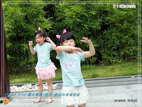 5Y1M-綠水步道&七星潭IMG_178201.jpg