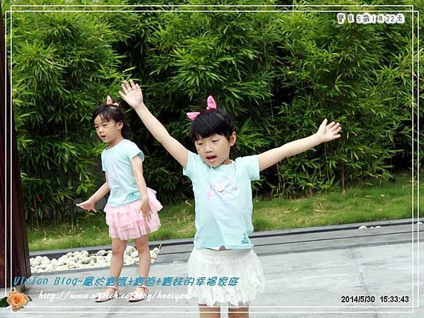 5Y1M-綠水步道&七星潭IMG_178301.jpg