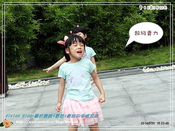 5Y1M-綠水步道&七星潭IMG_178701.jpg