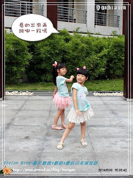 5Y1M-綠水步道&七星潭IMG_179701.jpg