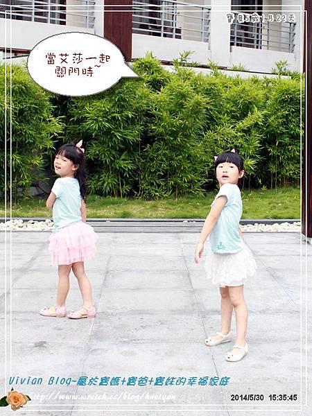 5Y1M-綠水步道&七星潭IMG_179901.jpg