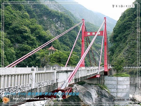 5Y1M-綠水步道&七星潭IMG_180901.jpg