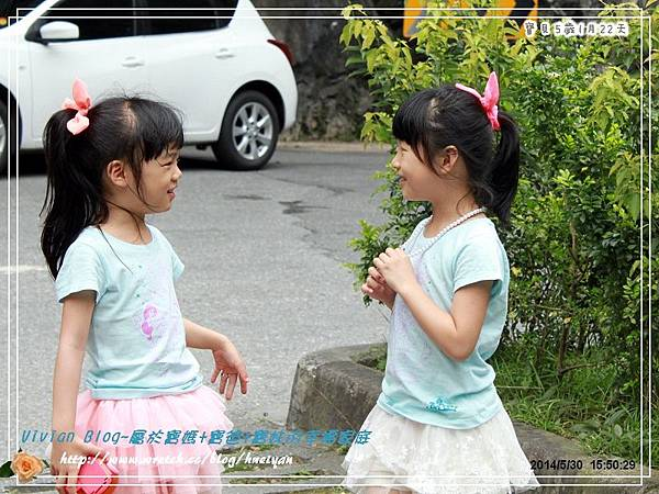 5Y1M-綠水步道&七星潭IMG_181601.jpg