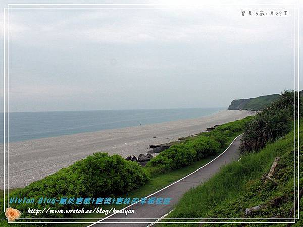 5Y1M-綠水步道&七星潭IMG_195401.jpg