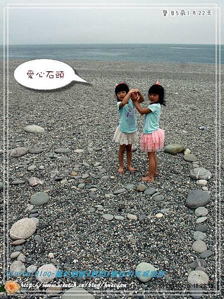 5Y1M-綠水步道&七星潭IMG_197501.jpg