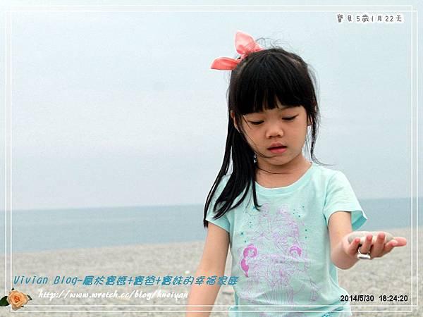5Y1M-綠水步道&七星潭IMG_200301.jpg