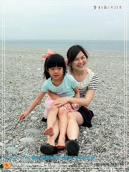 5Y1M-綠水步道&七星潭IMG_207301.jpg