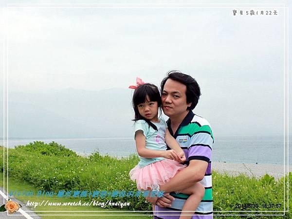 5Y1M-綠水步道&七星潭IMG_214501.jpg
