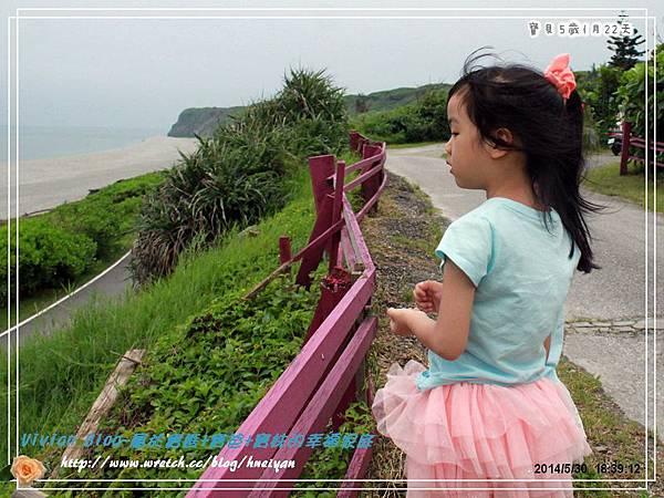 5Y1M-綠水步道&七星潭IMG_214601.jpg