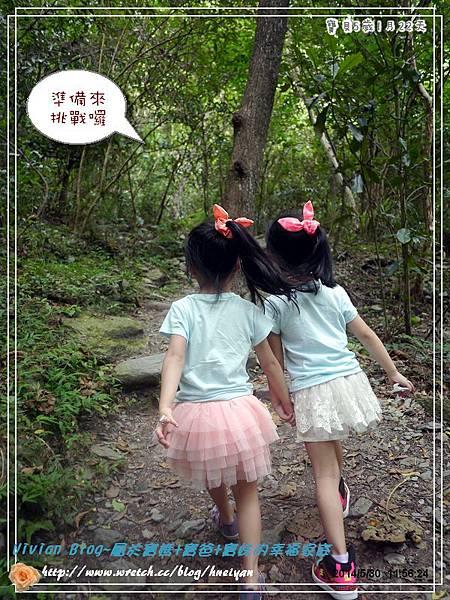 5Y1M-綠水步道&七星潭P190028901.jpg