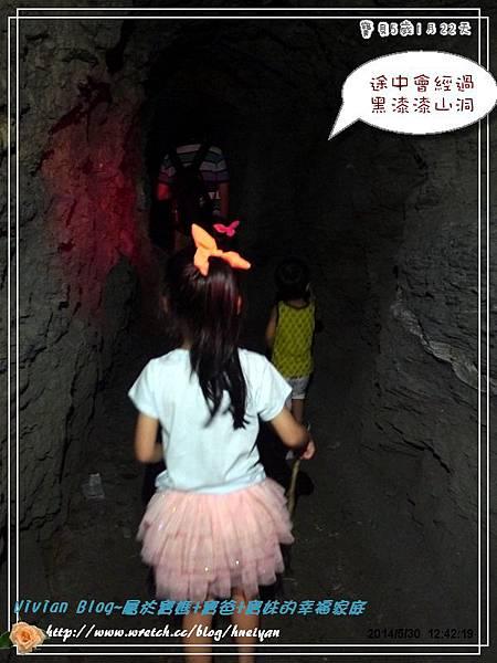 5Y1M-綠水步道&七星潭P190041301.jpg